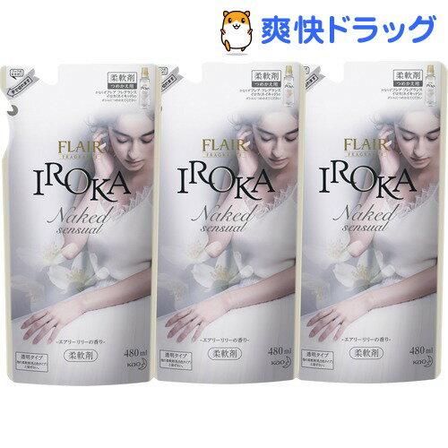 フレアフレグランス IROKA Naked エアリーリリーの香り つめかえ用(480mL*3コセット)【フレア フレグランス】