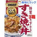 DONBURI亭 すき焼き丼(170g*3コセット)【DONBURI亭】
