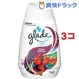 グレード ソリッドエアフレッシュナー フレッシュベリー(170g*3コセット)【グレード(Glade)】