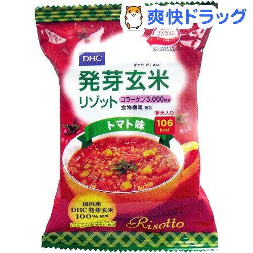 【訳あり】DHC 発芽玄米リゾット トマト味(1食入)【DHC サプリメント】