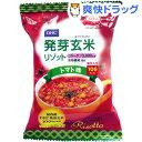 【訳あり】DHC 発芽玄米リゾット トマト味(1食入)【DHC】