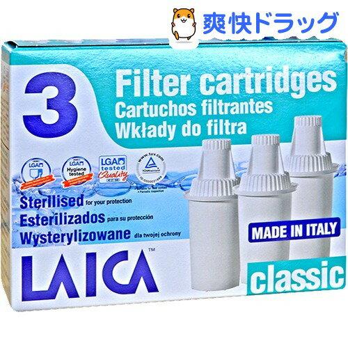 ライカ ユニバーサル高性能カートリッジ(3本入)【ライカ】【送料無料】