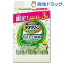 【企画品】デオクリーン ウェットティッシュ やさしい除菌 つめかえ用(45枚*3コパック)【d_ucc】【d_ucd】【デオクリ…