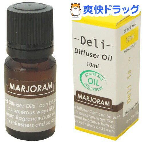 デリ ディフューザーオイル マージョラム(10mL)【171208_soukai】【171124_soukai】【デリ(アロマ用品)】