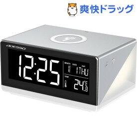ADESSO(アデッソ) ワイヤレススマホ充電時計 スペースグレー QA-02SG(1個)【ADESSO(アデッソ)】