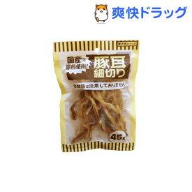 豚耳細切り(45g)
