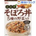 菜彩亭 そぼろ丼(140g)【菜彩亭】