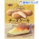 ドレスパレット チーズケーキ(75g)