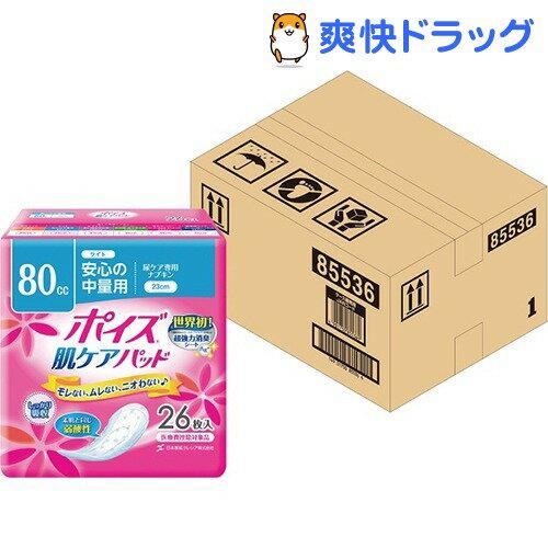 ポイズパッド ライト(26枚入*6コパック)【ポイズ】