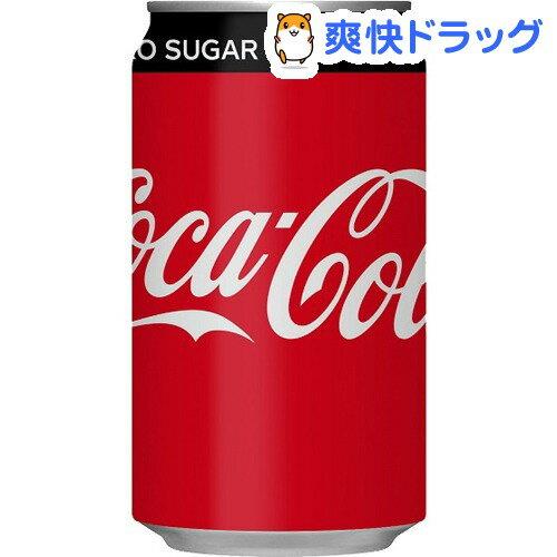 コカ・コーラ ゼロ(350mL*24本入)【コカコーラ(Coca-Cola)】[コカコーラ ゼロコカコーラ 350ml ゼロ 炭酸飲料]
