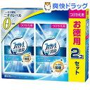 置き型ファブリーズ さわやかスカイシャワーの香り つけかえ用(130g*2コ入)【ファブリーズ(febreze)】