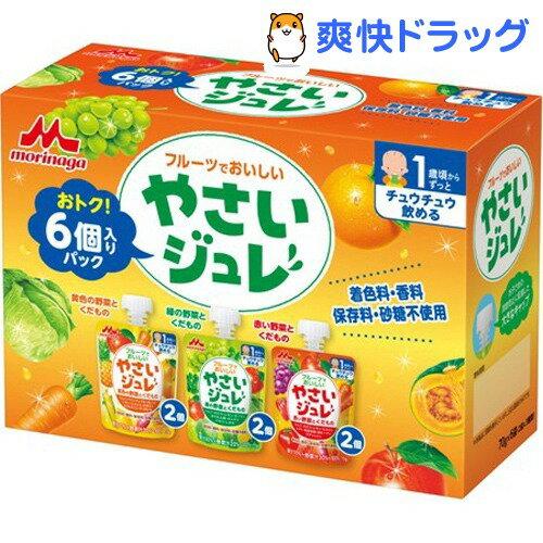 フルーツでおいしい やさいジュレ(70g*6コ入)
