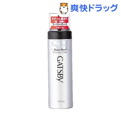 ギャツビー スタイリングフォーム スーパーハード(185g)【GATSBY(ギャツビー)】