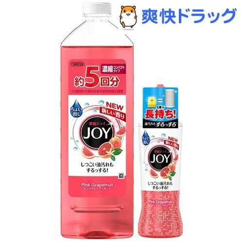 ジョイコンパクト ピンクグレープフルーツの香り 本体+つめかえ用 特大サイズ(1セット)【ジョイ(Joy)】