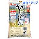 平成28年度産 JA鳥取西部 鳥取県産ひとめぼれ(5kg)[お米 白米]【送料無料】