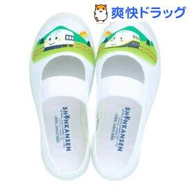 シンカンセン 上履き S01 ホワイト KD37401 18.0 2E(1足)【ASAHI(アサヒシューズ)】