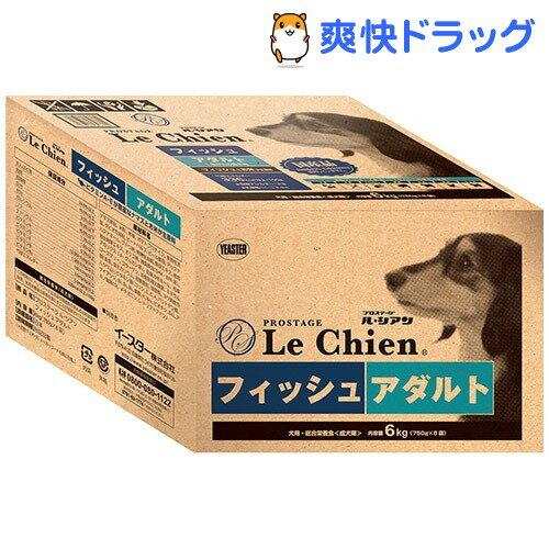 プロステージ ルシアン フィッシュ アダルト(6kg)【プロステージ】