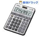 カシオ 電卓 DS-2DB(1台)【送料無料】