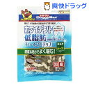 ドギーマン ホワイデント 低脂肪 チューイングチップ ミルク&ハーブ味(160g)【ホワイデント】[国産]