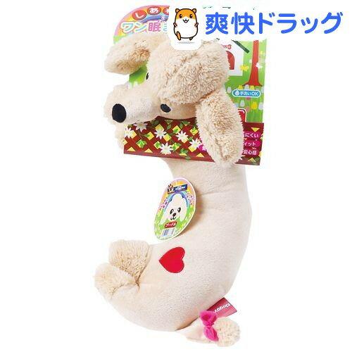 ドギーマン しあわせワン眠まくら プードル(1コ入)【171110_soukai】【171027_soukai】【ドギーマン(Doggy Man)】