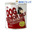 森乳サンワールド ワンラック ドッグシニア ミルク(280g)【ワンラック(ONELAC)】[ワンラック ドッグシニアミルク ペット ミルク]