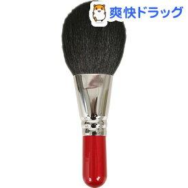 広島熊野筆 化粧ブラシ NO20-4 パウダーブラシ V(1本入)