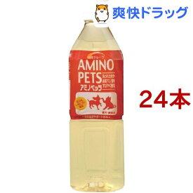 アミノペッツ(500ml*24コセット)