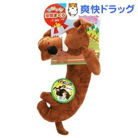 ドギーマン アニマル安眠まくら ドギーちゃん(1コ入)【ドギーマン(Doggy Man)】