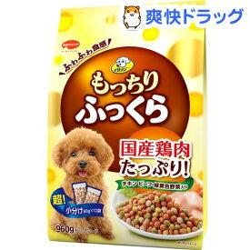 ビタワン もっちりふっくら チキン・ビーフ・野菜入り(960g)【ビタワン】[ドッグフード]