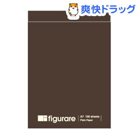 フィグラーレ A7メモパッド 茶(1コ入)【フィグラーレ(figurare)】