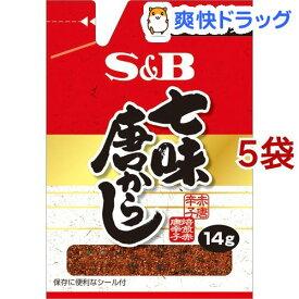 S&B 袋入り 七味唐がらし(14g*5袋セット)