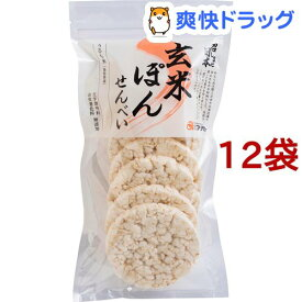アリモト 召しませ日本・玄米ぽん煎餅(7枚*12袋セット)【アリモト】