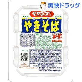 ペヤング ソースやきそば(18個入)【ペヤング】