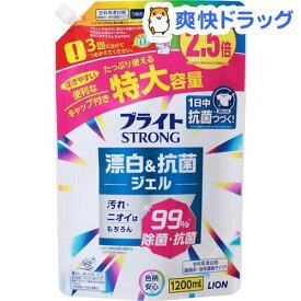 ブライトSTRONG 衣類用漂白剤 つめかえ用(1200ml)【u7e】【ブライト】