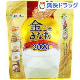 味源 金ごまきな粉(300g)【味源(あじげん)】