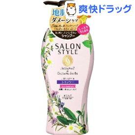 サロンスタイル シャンプー リッチモイスチュア(500ml)【サロンスタイル(SALON STYLE)】