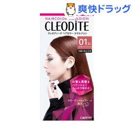 クレオディーテ ヘアカラーエマルジョン 01SI ストロベリーアイス(1セット)【クレオディーテ(CLEODITE)】[白髪染め]