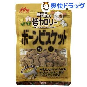 森乳サンワールド 低カロリーボーンビスケットミニ(100g)