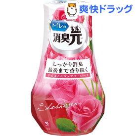 トイレの消臭元 幸せはこぶフェアリーローズ 芳香消臭剤 トイレ用(400ml)【消臭元】