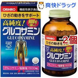 オリヒロ 高純度 グルコサミン粒(900粒*2コセット)【オリヒロ(サプリメント)】