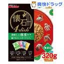 懐石4dish 美味しい体重ケア 瀬戸内のしらすバラエティ(320g)【d_kaise】【懐石】[キャットフード]