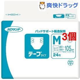 ネピアテンダー テープタイプ Mサイズ(24枚入*3個セット)【ネピアテンダー】