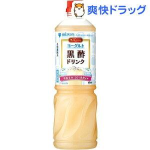 ミツカン ビネグイット ヨーグルト黒酢ドリンク 6倍濃縮 業務用(1000ml)