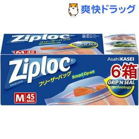 ジップロック フリーザーバッグ M 大容量(45枚入*6箱セット)【Ziploc(ジップロック)】