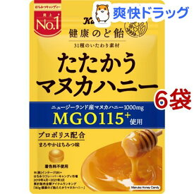 カンロ 健康のど飴 たたかうマヌカハニー(80g*6袋セット)