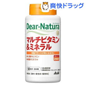 ディアナチュラ マルチビタミン&ミネラル(200粒入)【Dear-Natura(ディアナチュラ)】