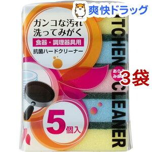 アドグッド Ar 抗菌ハードクリーナー(5個入*3袋セット)
