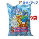 猫砂 紙で出来た流せる猫砂(8L*9コセット)【オリジナル 猫砂】【送料無料】