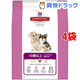 サイエンスダイエット 小型犬用 10歳以上 シニアプラス 高齢犬用 チキン(3kg*4コセット)【d_sd】【サイエンスダイエット】