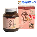 ムソー食品工業 生姜・番茶入り梅醤(250g*3コセット)【送料無料】